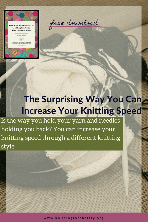 Increase your knitting speed
